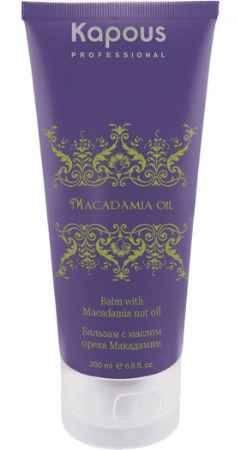 Купить Kapous Маска для волос с маслом ореха макадамии Macadamia Oil 150 мл