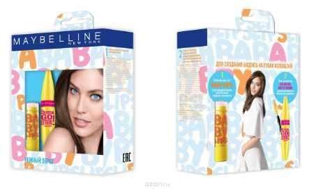Купить Maybelline New York Подарочный набор: Тушь для ресниц
