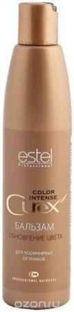 Купить Estel Curex Color Intense Бальзам