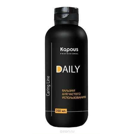 Купить Kapous Бальзам для ежедневного использования Caring line Daily 350 мл