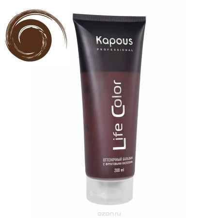 Купить Kapous Бальзам оттеночный для волос Life Color Коричневый 200 мл