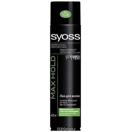 Купить Лак для волос Syoss
