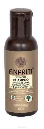 Купить Anariti шампунь для непослушных волос с экстрактом алоэ вера, маслом грецкого ореха и маслом зародышей пшеницы , 100 г