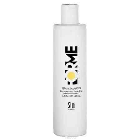 Купить SIM SENSITIVE Шампунь для волос FORME Repair Shampoo 300мл