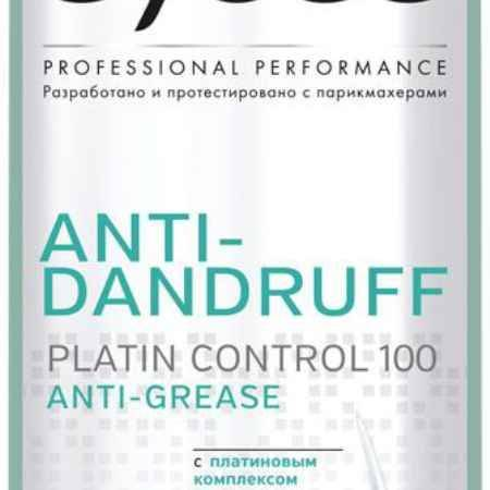 Купить SYOSS Шампунь Anti Dandruff ANTI-GREASE GREEN, 500 мл