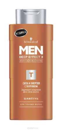 Купить MEN DEEP EFFECT 3 Шампунь Сила и Энергия с таурином, 250 мл