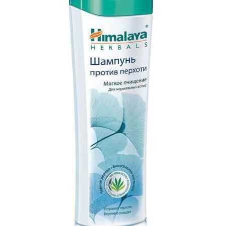 Купить Himalaya Herbals Шампунь против перхоти