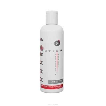 Купить Hair Company Регенерирующее средство горячей фазы Double Action Ricostruttore Profondo Step 1 Caldo 250 мл