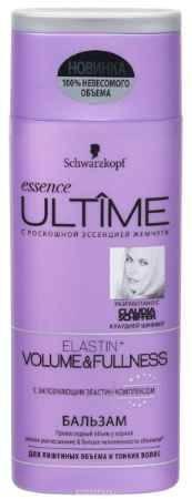 Купить Essence Ultime Бальзам для лишенных объема и тонких волос