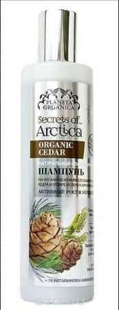Купить Planeta Organica Secrets of Arctica Шампунь для волос Активный рост и укрепление, 280 мл