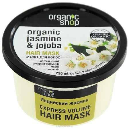 Купить Маска для волос Organic Shop