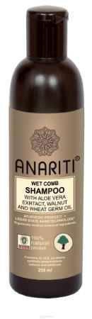 Купить Anariti шампунь для непослушных волос с экстрактом алоэ вера, маслом грецкого ореха и маслом зародышей пшеницы,250 г