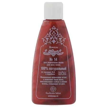 Купить Зейтун Шампунь №14 для укрепления волос, 150 мл