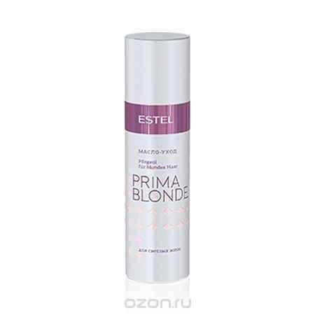 Купить Estel Prima Blonde - Масло-уход для светлых волос 100 мл