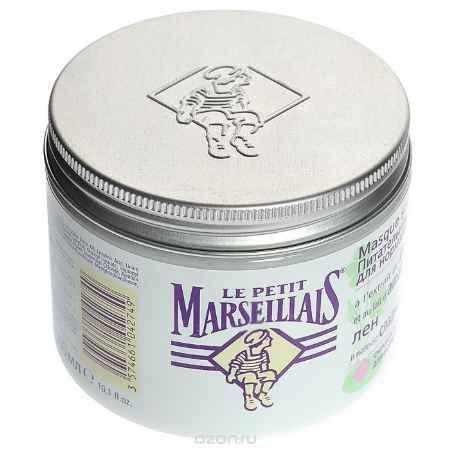 Купить Le Petit Marseillais Маска