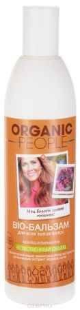 Купить Organic People Бальзам-био для волос Естественный объем, 360 мл