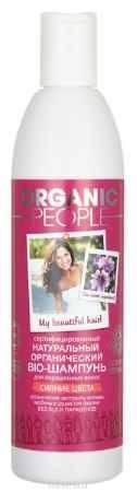 Купить Organic People Шампунь для волос Сияние цвета, 360 мл