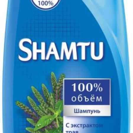 Купить Шампунь Shamtu