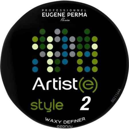 Купить Eugene Perma Artiste Style Waxy Definer Воск для создания акцентов в прическе