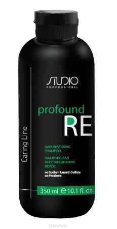 Купить Kapous Шампунь для восстановления волос Caring Line Profound RE 350 мл