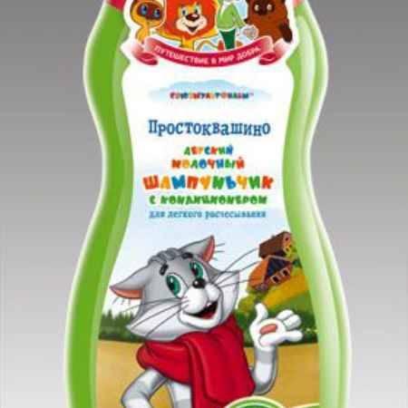 Купить Союзмультфильм Шампунь детский, молочный, с кондиционером, для легкого расчесывания, 300 мл