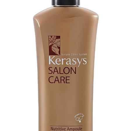Купить Kerasys Шампунь для волос