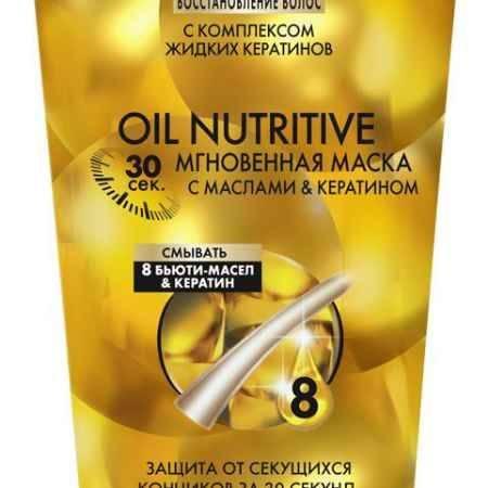 Купить GLISS KUR Мгновенная восстанавливающая маска Oil Nutritive, 200 мл