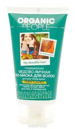 Купить Organic People Маска-био для волос медово-яичная, 150 мл