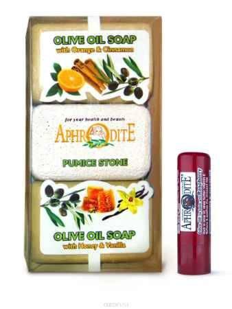Купить AphrOdite Косметический набор: оливковое мыло апельсин/корица/мед 260 г + пемза + гигиеническая помада с малиной 4 мл