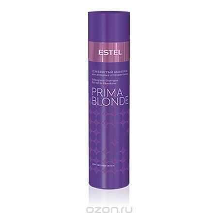 Купить Estel Prima Blonde - Серебристый шампунь для холодных оттенков блонд 250 мл