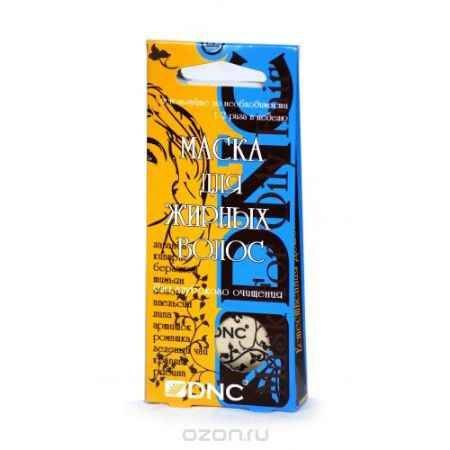 Купить DNC Маска для жирных волос, 3*15 мл