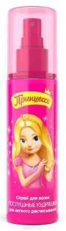 Купить Принцесса Спрей для легкого расчесывания