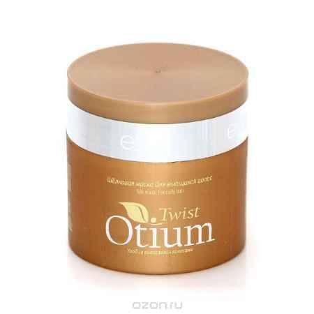 Купить Estel Otium Twist Шелковая маска для вьющихся волос 300 мл