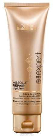 Купить L'Oreal Professionnel Термо-активный уход Expert Absolut Repair Lipidium - 125 мл