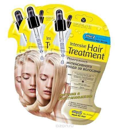 Купить Skinlite Набор: Программа интенсивного ухода за волосами