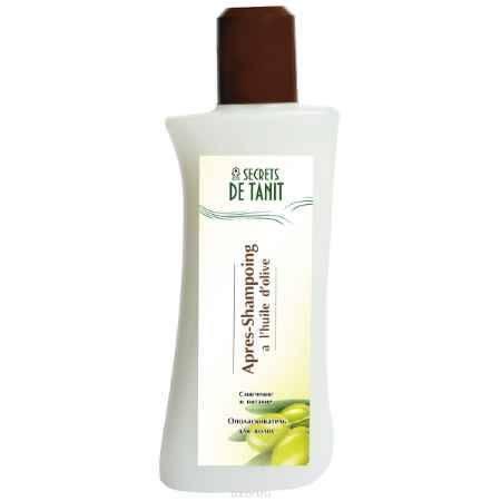 Купить Secrets de Tanit Ополаскиватель для волос с маслом оливы, 200 мл