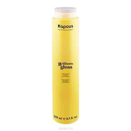 Купить Kapous Блеск-шампунь для волос 250 мл