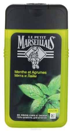 Купить Le Petit Marseillais Гель-шампунь для мужчин Мята и лайм 250мл