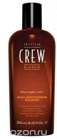 Купить American Crew Шампунь увлажняющий Classic Daily Moisturizing Shampoo 250 мл