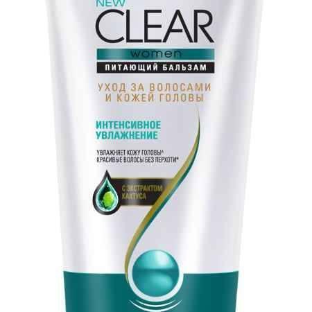 Купить CLEAR vita ABE Бальзам-ополаскиватель для волос женский Интенсивное увлажнение 180мл