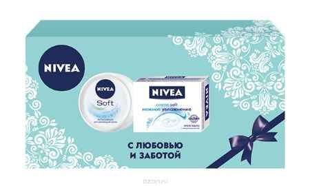Купить Nivea Подарочный набор для женщин