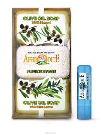 Купить AphrOdite Косметический набор: оливковое мыло натуральное/ листья оливы 260 г + пемза + гигиеническая помада 4 мл