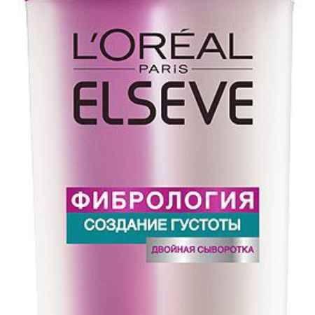 Купить L'Oreal Paris Двойная сыворотка для волос