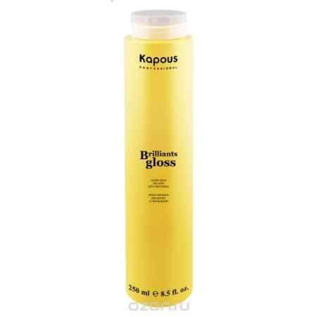 Купить Kapous Блеск-бальзам для волос Brilliants Gloss 250 мл