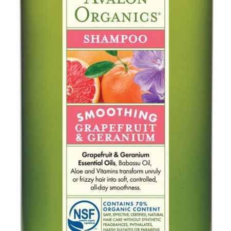 Купить Avalon Organics Шампунь