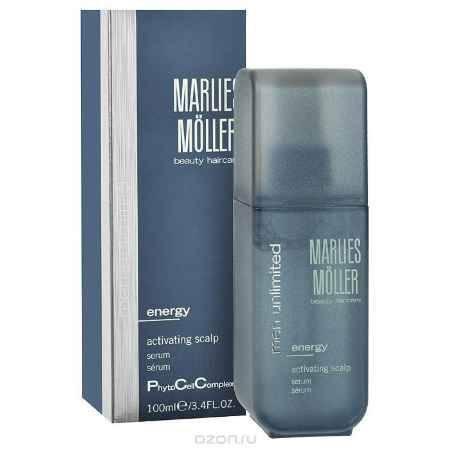 Купить Marlies Moller Сыворотка