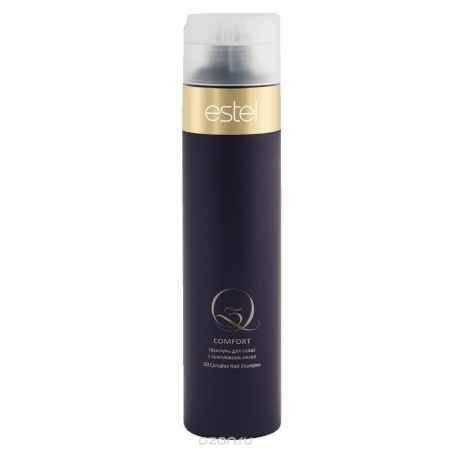 Купить Estel Q3 Comfort - Шампунь для волос с комплексом масел 250 мл