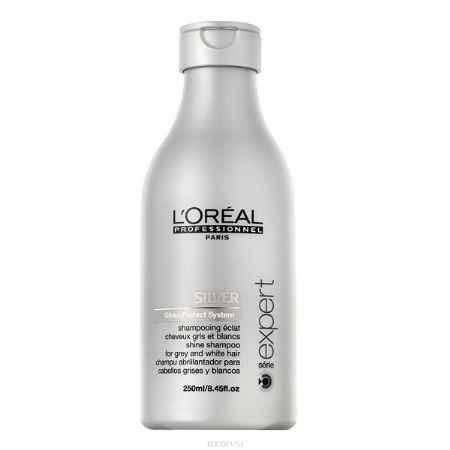 Купить L'Oreal Professionnel Expert Silver - Шампунь для нейтрализации желтизны 250 мл