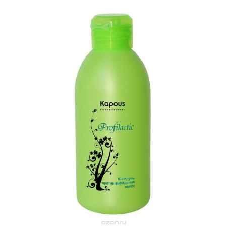 Купить Kapous Profilactic Шампунь против выпадения волос 250 мл