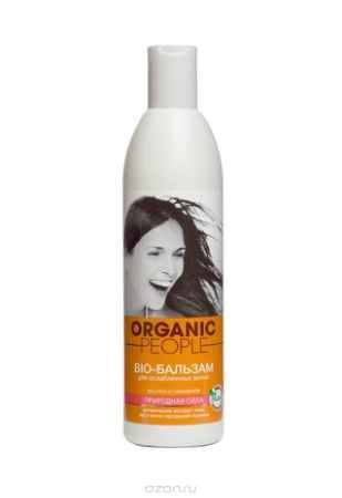Купить Organic People Бальзам-био для волос Природная сила, 360 мл
